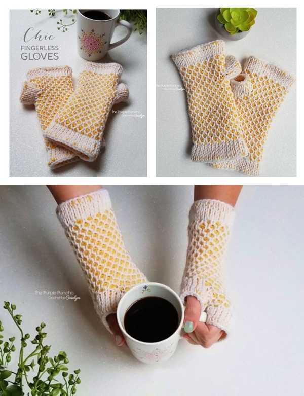Free Crochet Gloves Pattern