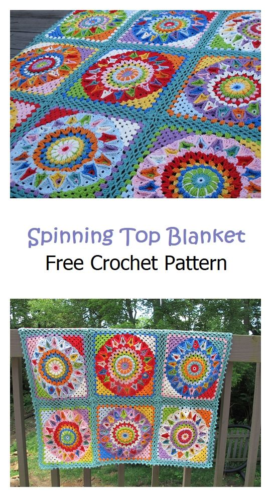 Spinning Top Blanket Free Crochet Pattern